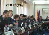 Дополнителни вработувања во Општина Куманово