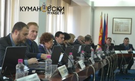 Утре ќе се одржи 55-та седница на Советот на Општина Куманово