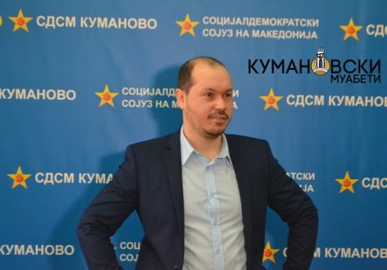 """Сашо Тодоровски нов директор на НУЦК """"Трајко Прокопиев"""""""