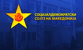 """Реакција на колумна на Дејан Ристов """"Заблудата на СДСМ"""""""