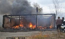 Напуштена куќа изгоре во селото Кучкарево