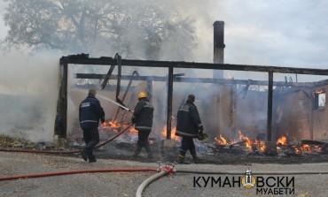 Пожар проголта куќа во село М'глинце