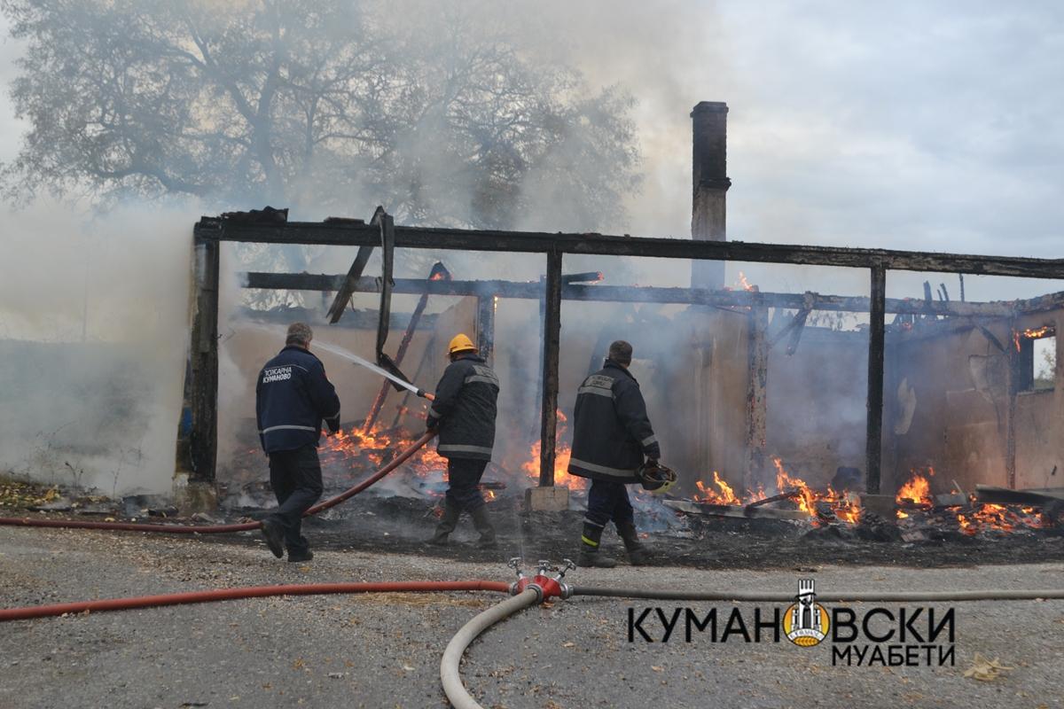 Изгоре куќа во пожар во Куманово