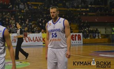 Директорот на КК Куманово го демантира раскинувањето на договорот со Ракочевиќ