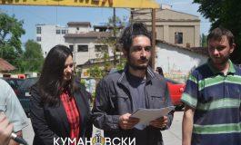 ОО на Левица се приклучува на вечерашните протести пред Основниот суд (видео)