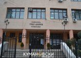 Колку ученици имало пред пет децении во Куманово, а колку денес?