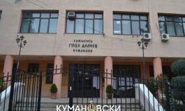 Кумановските гимназијалци утринава држеа настава во ледени простории