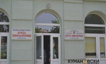 """Во Куманово заврши манифестацијата """"Месец на книгата"""""""