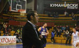 Србиновски: Нема место за опуштање и недисциплина (видео)
