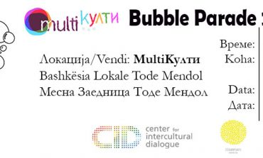 """Со """"Global Bubble Day"""" ќе се одбележни отворањето на новите простории на Мулти Култи (фото)"""