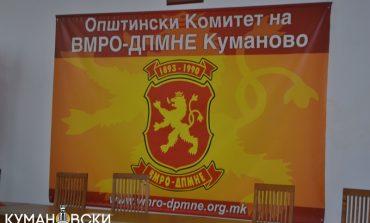 ОК ВМРО-ДПМНЕ Куманово прес конференција закажа за утре