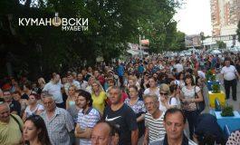 """""""Шарените"""" протестираа во Куманово (галерија+видео)"""
