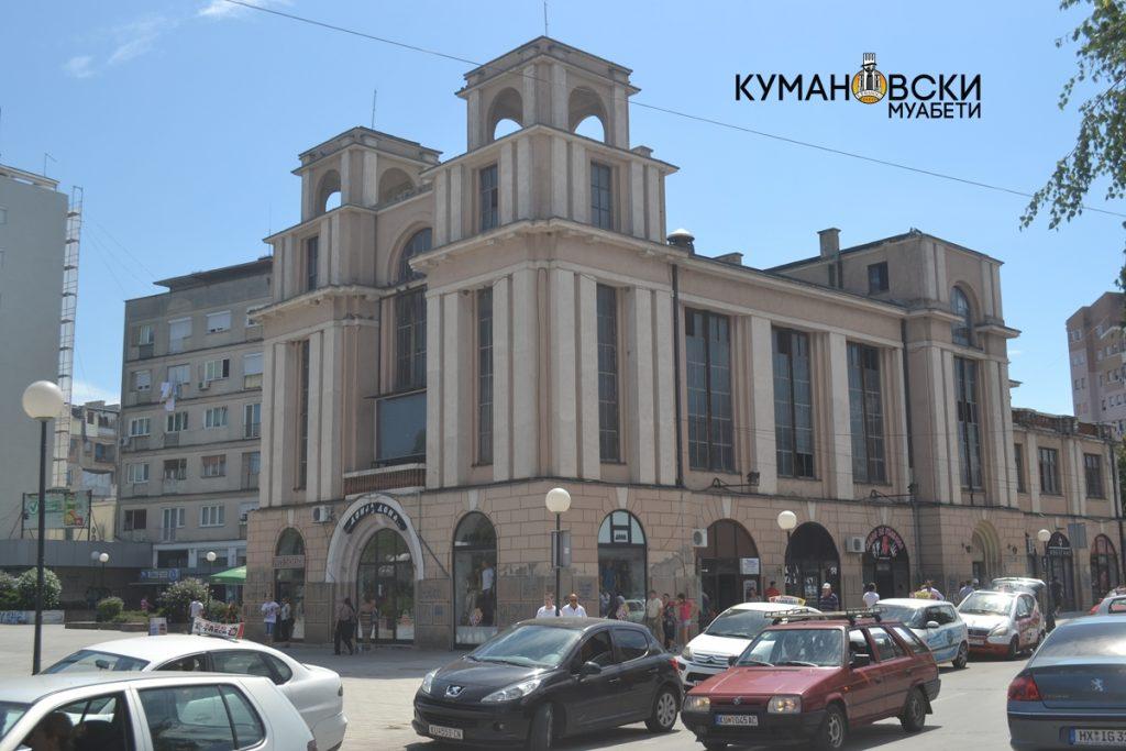 Куманово ќе добие ново јавно претпријатие  Куманово План