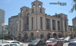 Зголемено нивото на бучава во Куманово
