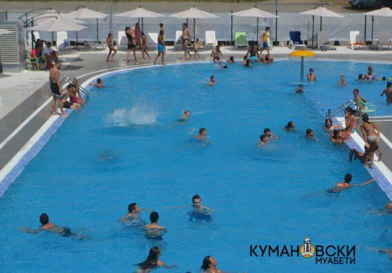Зголемен бројот на посетители на градскиот базен во Куманово