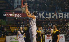 КК Куманово обезбеди полуфинале во БИБЛ (галерија+видео)