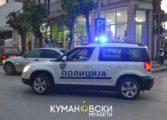 Тројца малолетници од липковско ќе одговараат за насилство