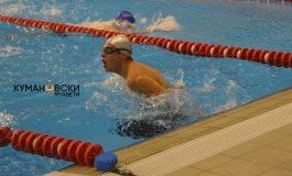 Прв натрепвар во пливање на градскиот базен (галерија)