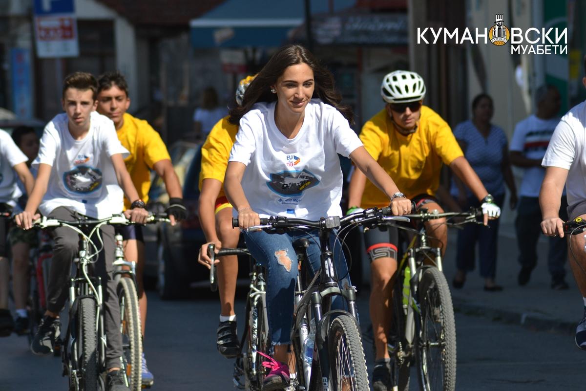 Неделата на европска мобилност одбележана во Куманово (ФОТО)