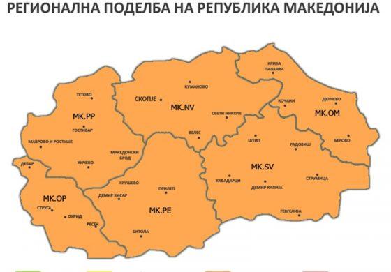 Портокалова фаза во целата држава, од утревечер врнежи