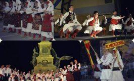 """Детскиот младински ансамбл """"Срма"""" организира годишен концерт"""