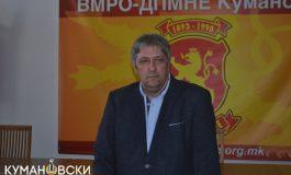 ОК на ВМРО-ДПМНЕ: Зоран Дамјановски свесно ги блокира инвестициите на Владата (видео)