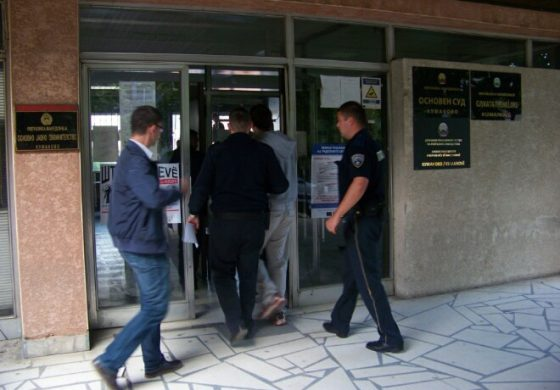 Кривични пријави до ОЈО Куманово за државјани на Албанија и Косово