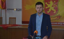 ОК на ВМРО-ДПМНЕ: Јавното обвинителство да го испита работењето на Општина Куманово (видео)
