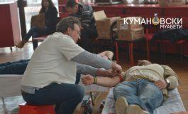 Институтот за трансфузиологија Куманово има зголемена потреба од крв