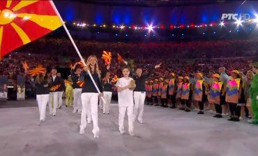 Македонската олимписка делегација на дефилето во Рио (видео)