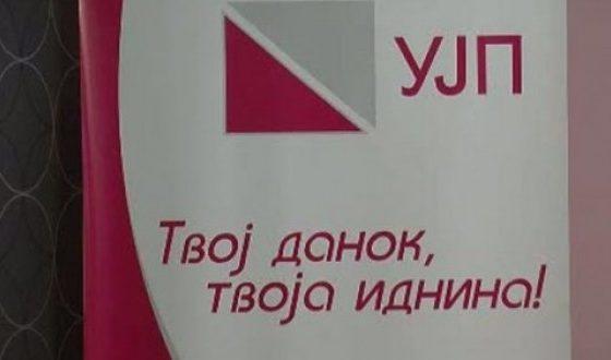 УЈП со нова црна листа на должници: Кој од Куманово должи најмногу?