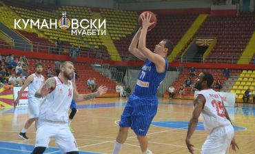 КК Куманово се збогува со Супер купот