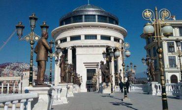 Поранешни функционери на МВР од Куманово, Струмица и Скопје под истрага на ОЈО
