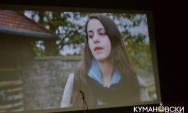 """Во МКЦ """"Козјак"""" отворен Фестивалот на новиот германски филм (фото+видео)"""