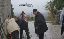 """Социјалистите го одбележа """"11 Октомври"""" во Куманово (фото+видео)"""