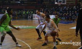 Ќе се натпреварува ли КК Куманово во домашното првенство?