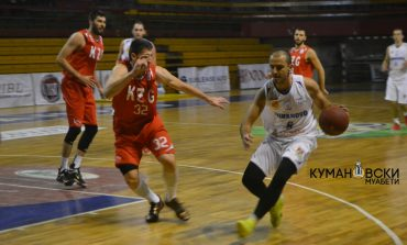 Започнува кошаркарската Супер лига, КК Куманово го пречекува Кожув