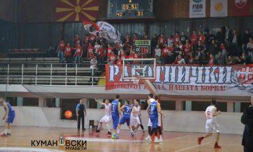 КК Куманово не успеа да го запре Работнички