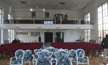 Пуштена во употреба новата сала за венчавање (галерија)