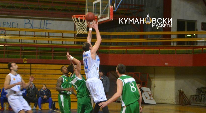 Совладан и Пелистер, КК Куманово впиша трета победа (галерија+видео)