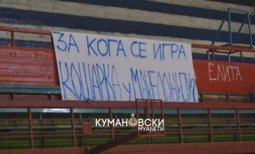 КК Куманово со службен пораз, мечот против АВ Охрид нема да се игра