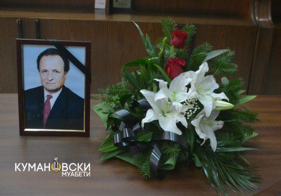 Свечена комеморација во чест на поранешниот градоначалник Јовановски (видео)