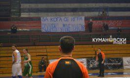 МКФ го суспендираше КК Куманово, неизвесно одржувањето на утрешниот меч