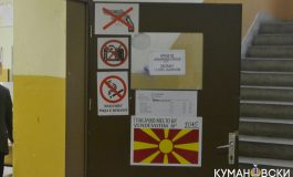 Пријавено злоупотреба на гласачко право на изнемоштено лице во село Градец