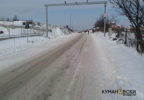 ВОЗЕТЕ ВНИМАТЕЛНО: Можна појава на голомразица на чистените патишта