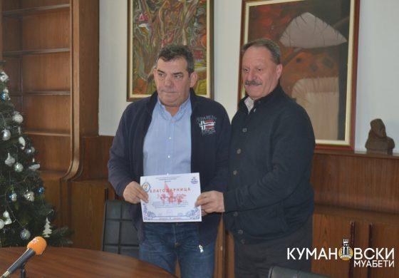 """""""Кумановски акцијаши"""" доделија благодарница на градоначалникот и општината (фото+видео)"""