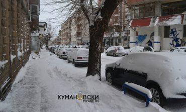 Очекувајте уште многу снег до крајот на јануари! (фото)