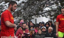 19. јануари неработен ден за православните христијани