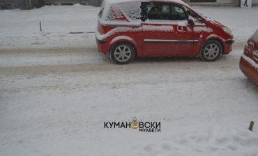 ВОЗЕТЕ ВНИМАТЕЛНО: Сообраќајот се одвива во отежнати зимски услови