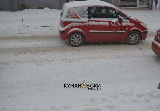 Стариот снег неисчистен, а веќе пристигна новиот (фото)